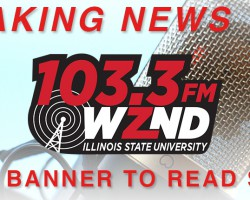 All Clear Given After Suspicious Package Found On ISU Campus